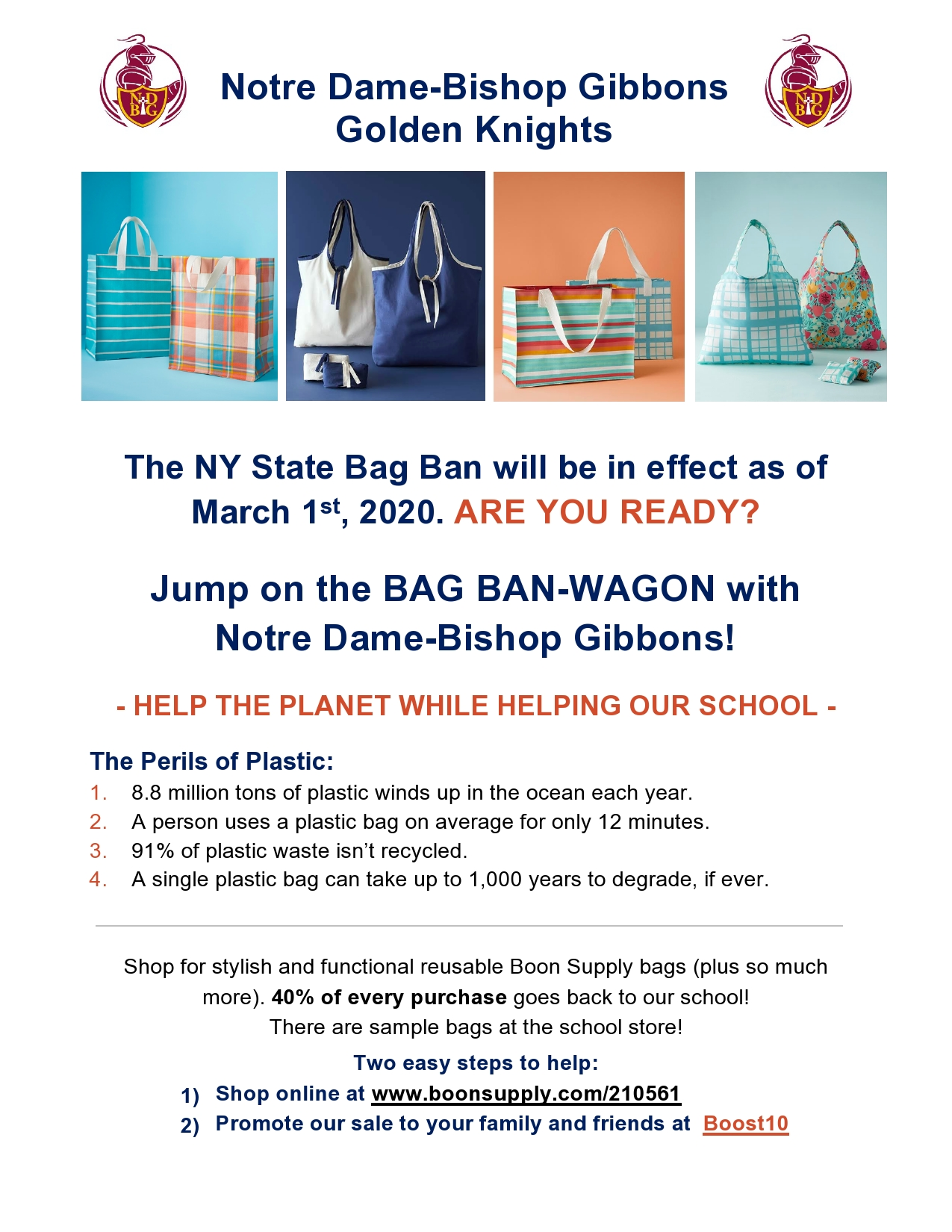 Boon Supply Bag Sale to Benefit ND-BG!